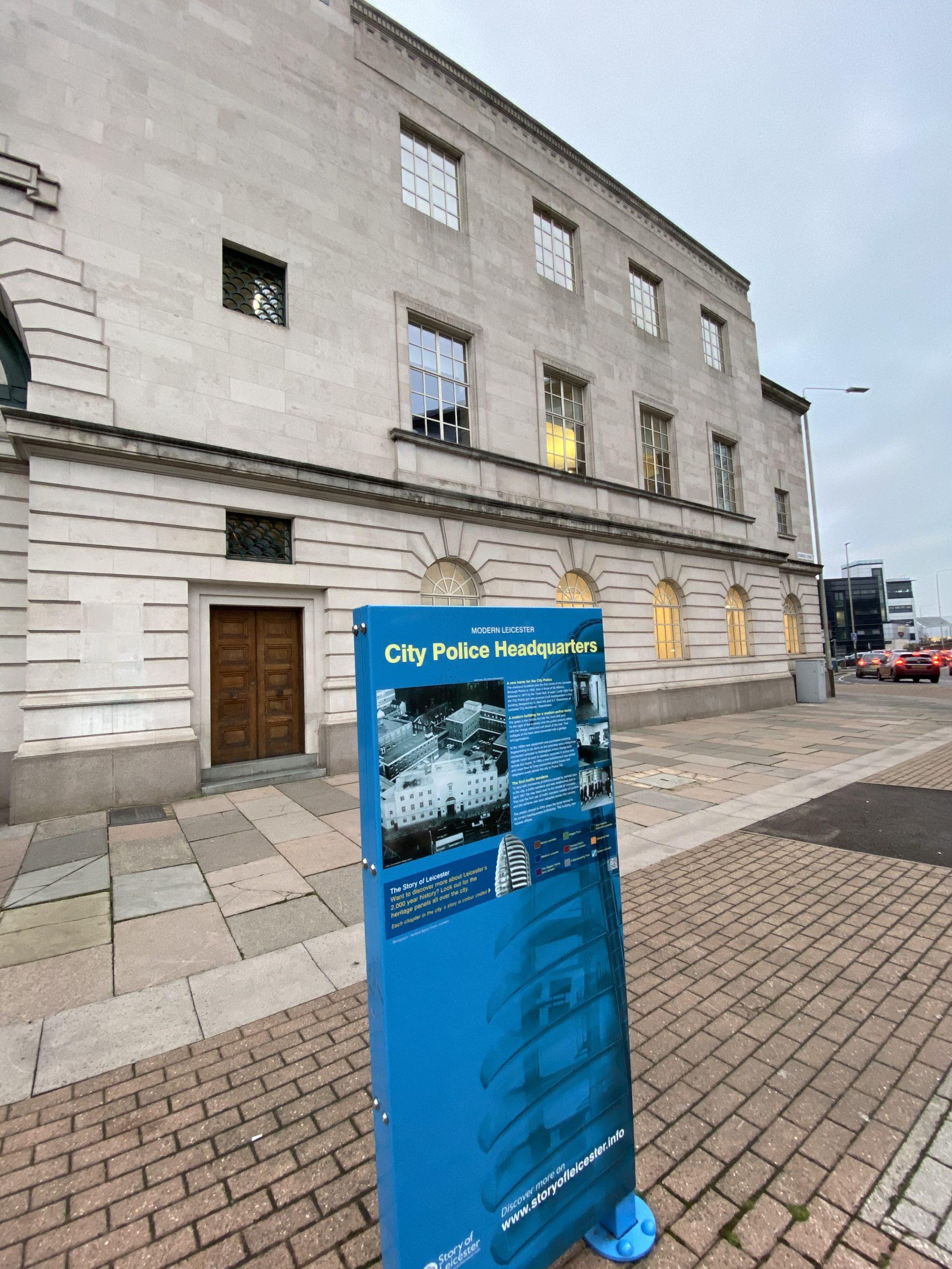 Charles Street Police Station